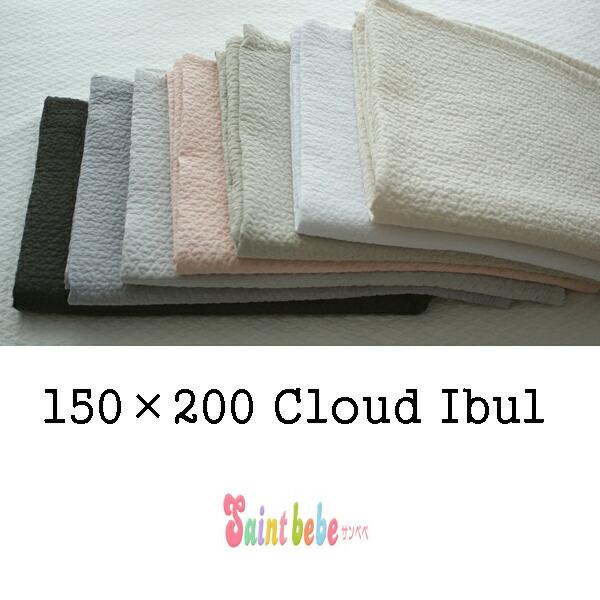 i-cloud-ne-150