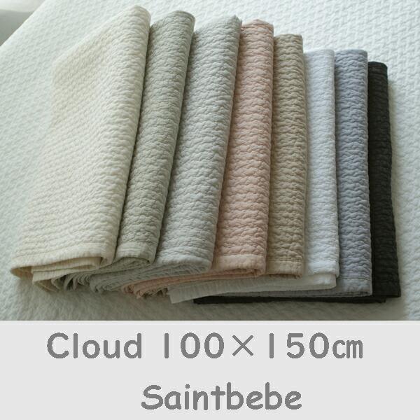 i-cloud-ne-100