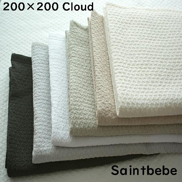 i-cloud-200-ne