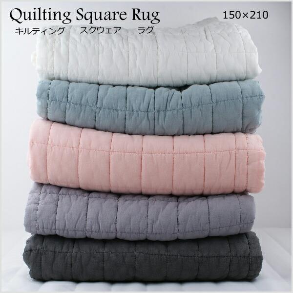 i-square-6color