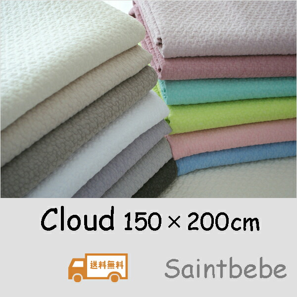ible cloud
