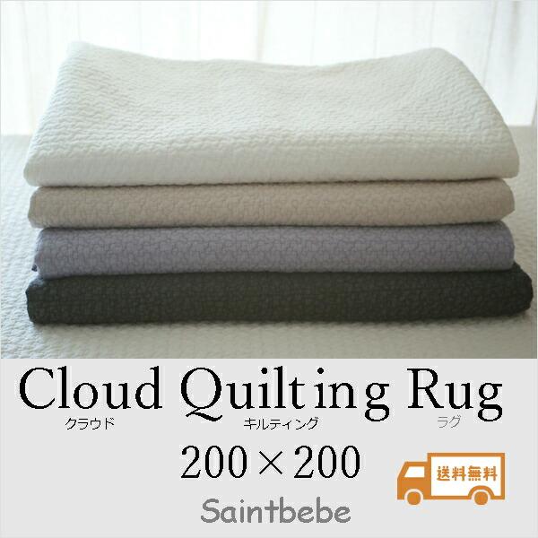 i-cloud-200-200