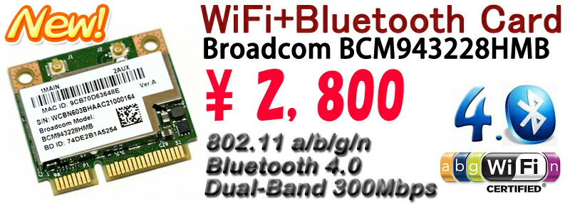 楽天市場】無線LANカード/WiFiアダプタ/ルーター > WIFI+Bluetooth Combo