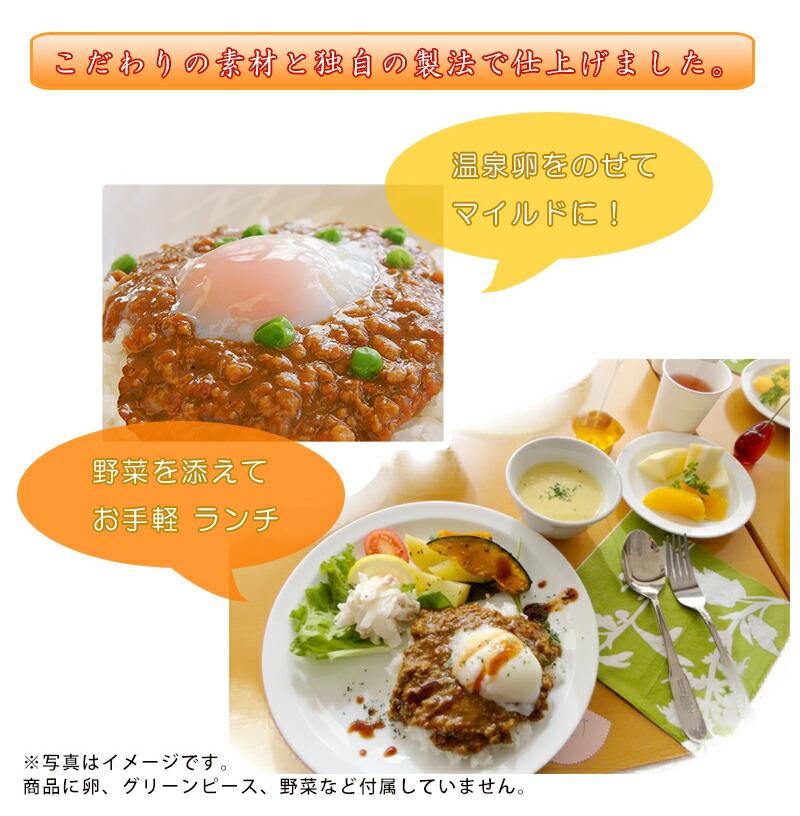 温泉卵を載せてマイルドに、野菜を添えて簡単ランチ 簡単ディナー