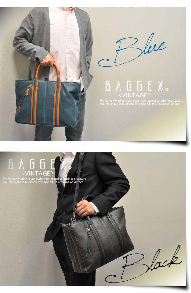 BAGGEXビジネスバッグ