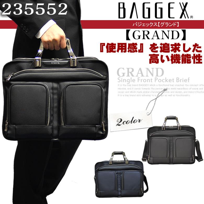 ビジネスブリーフシングルL (バジェックス) BAGGEX 23-5552