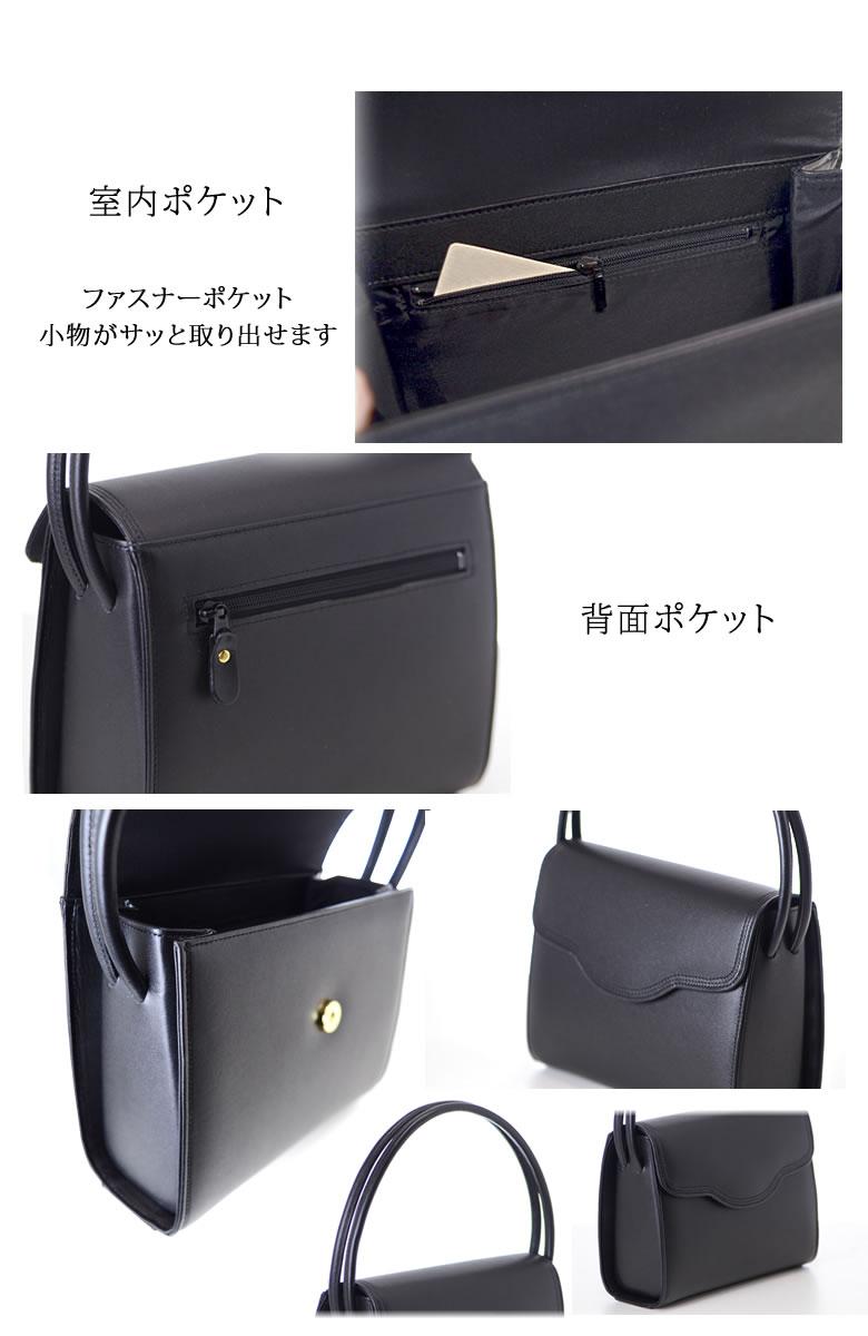 box21 牛革フォーマルバッグ
