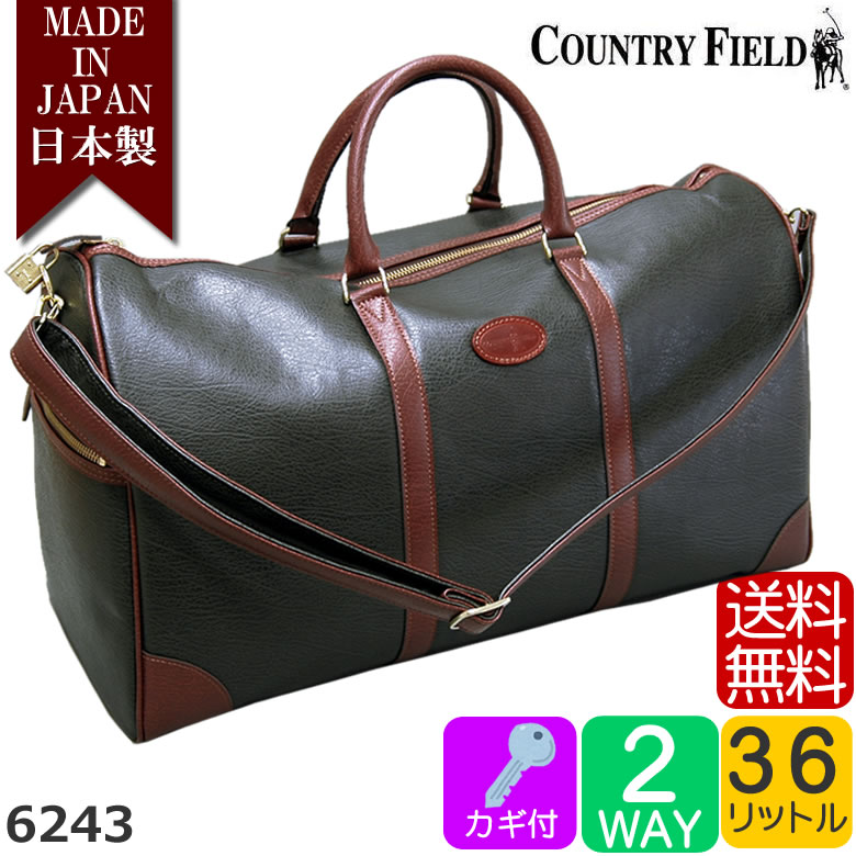bd7d74d366f sakaeshop  Business bag business travel made in Japan Country Field ...