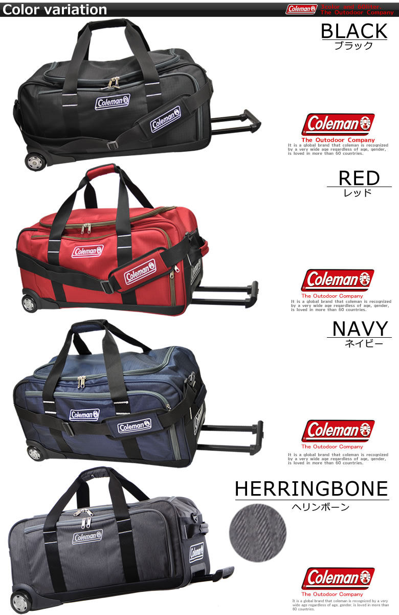 Coleman 3wayボストンキャリーバッグ