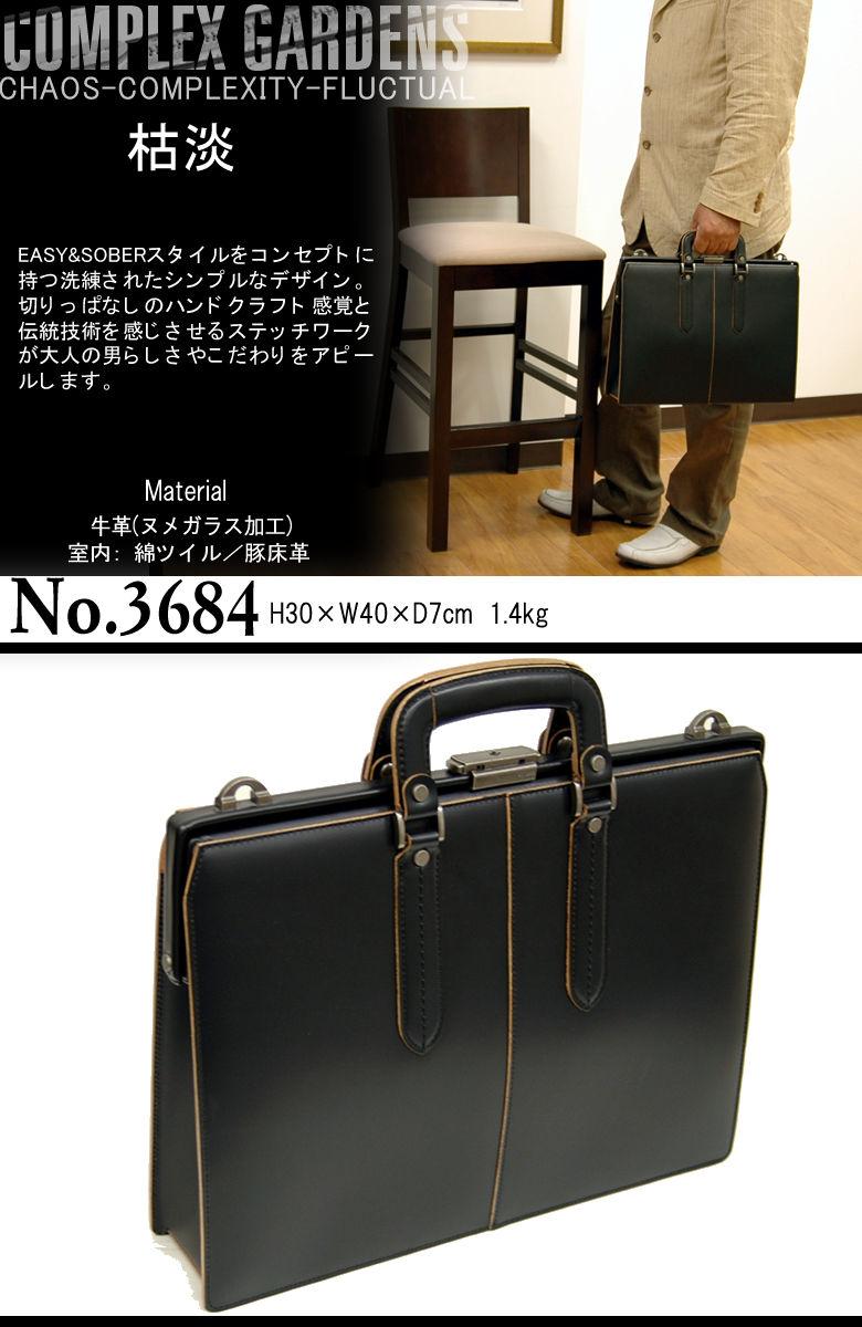 53164e215de7 楽天市場】ビジネスバッグ メンズ 軽量 人気 ランキング レザー ブランド ...