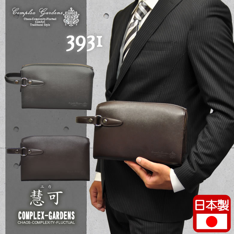 sakaeshop | Rakuten Global Market: Second bag leather pouch second ...