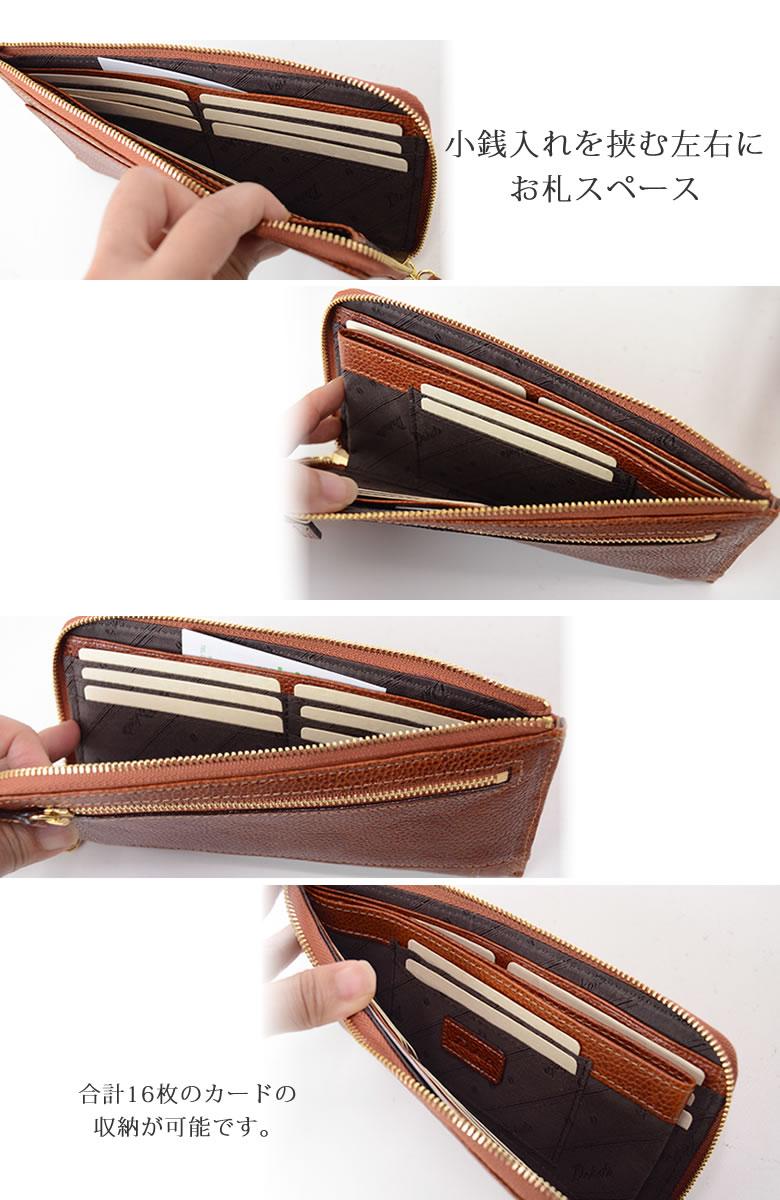 dakotaクエロ二つ折り財布