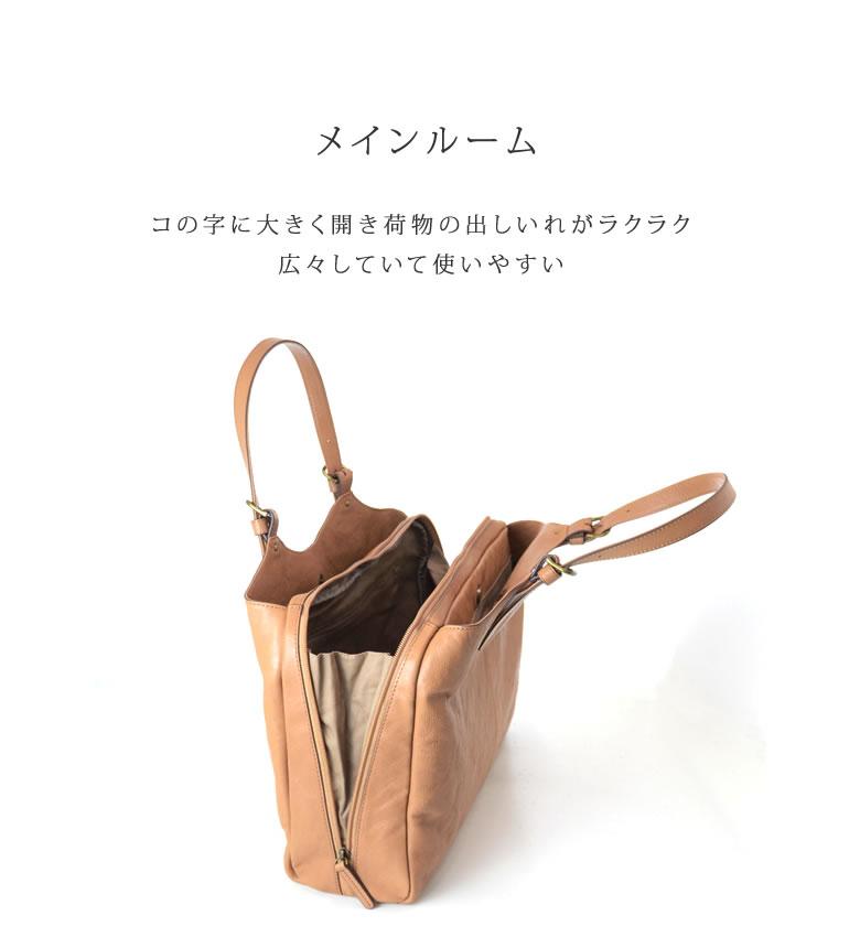 レディースビジネスバッグ