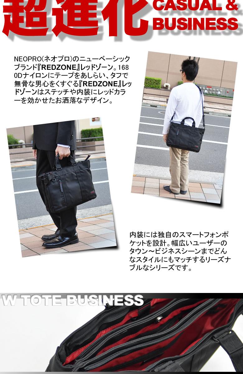 ビジネスバッグ メンズ