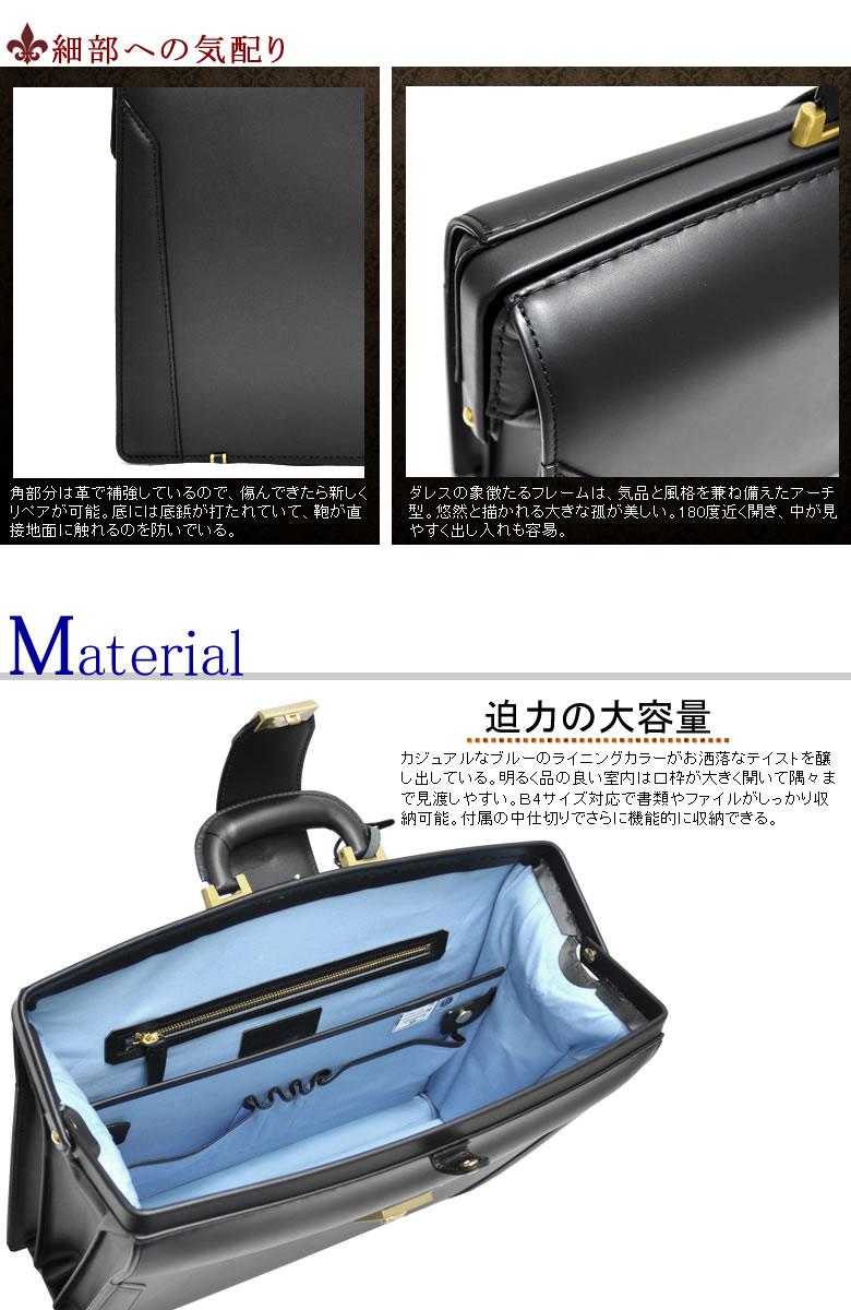 pid ダレスバッグ 日本製  高級   鍵