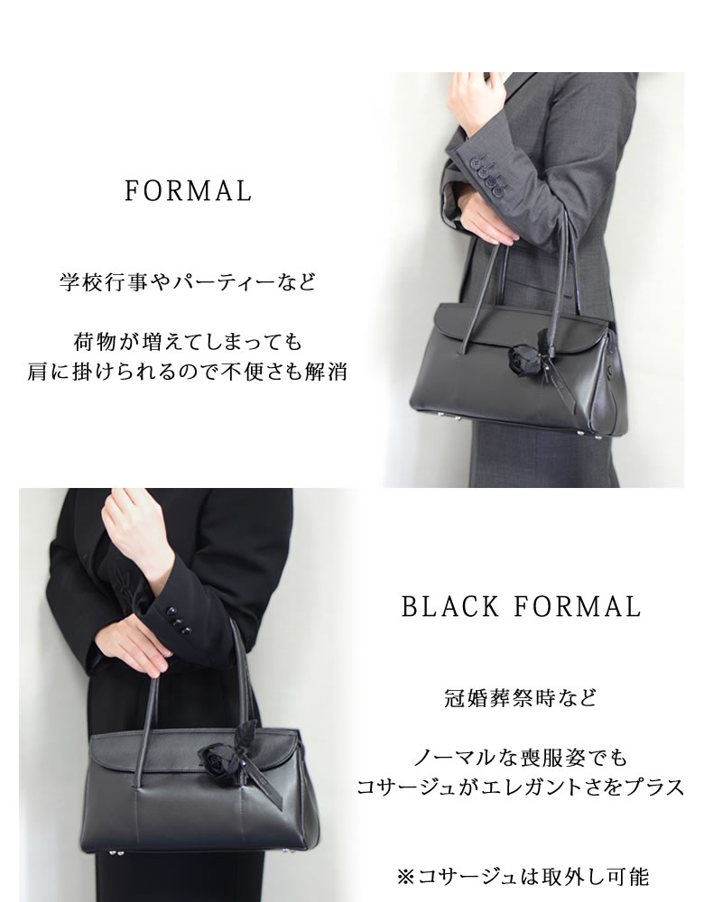 YUKIKO HANAI 牛革フォーマルバッグ