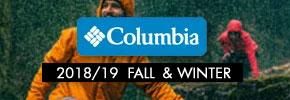 Columbia 2018SS