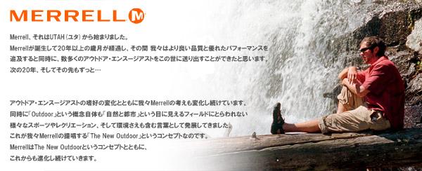 merrell/メレル