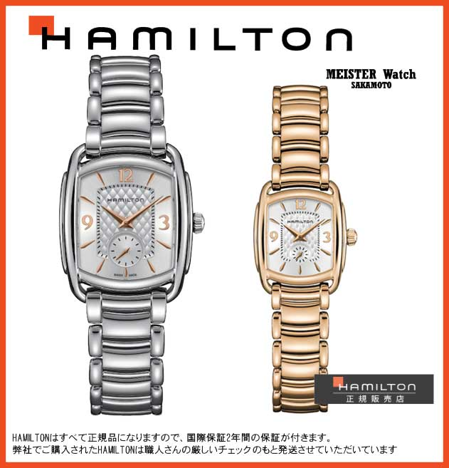8766b7d05d 正規品ハミルトン コンセプト什器が入る 専用コーナーから 新作、貴重なハミルトンが集まるコンセプトショップ HAMILTONスイス本社公認店舗