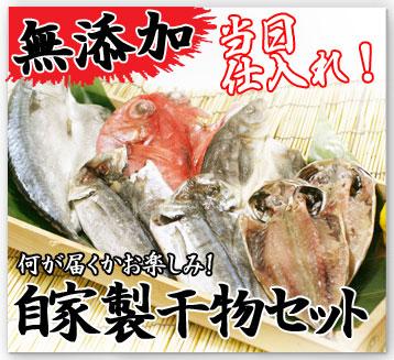 送料無料!福岡産辛子明太子1キロ購入ページへ