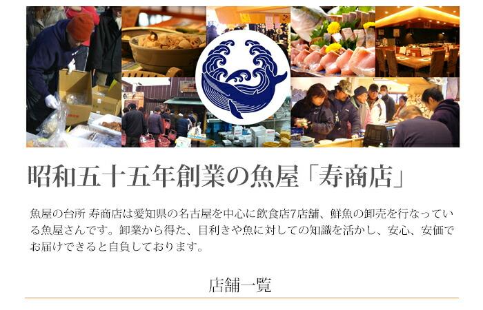 昭和55年創業の魚屋さん