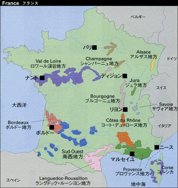 フランスワイン産地地図