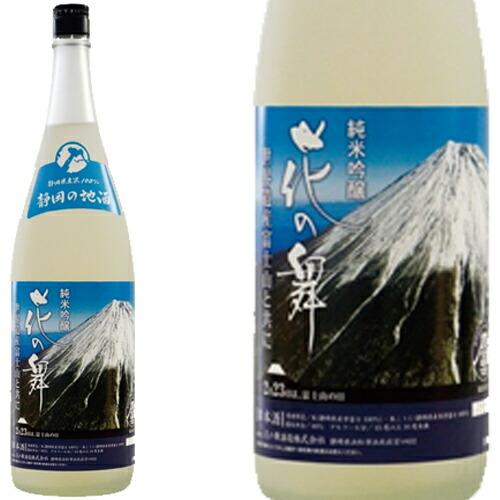 誉富士純米吟醸 1800ml