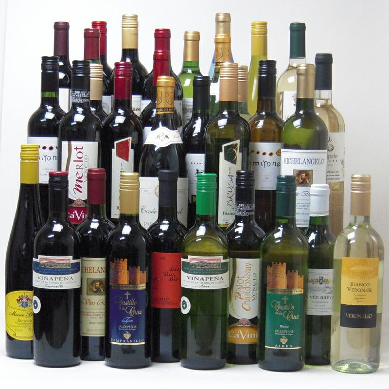 世界のワインが