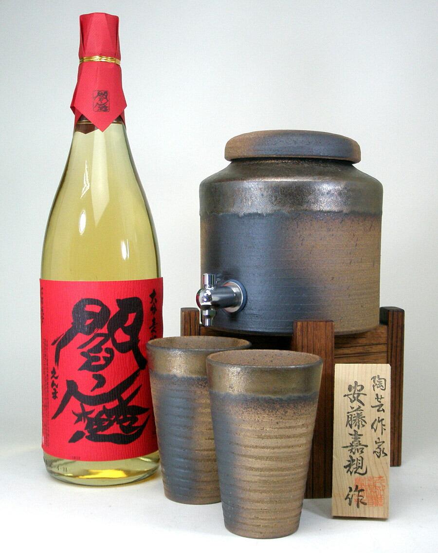 伝統の萬古焼き焼酎サーバー