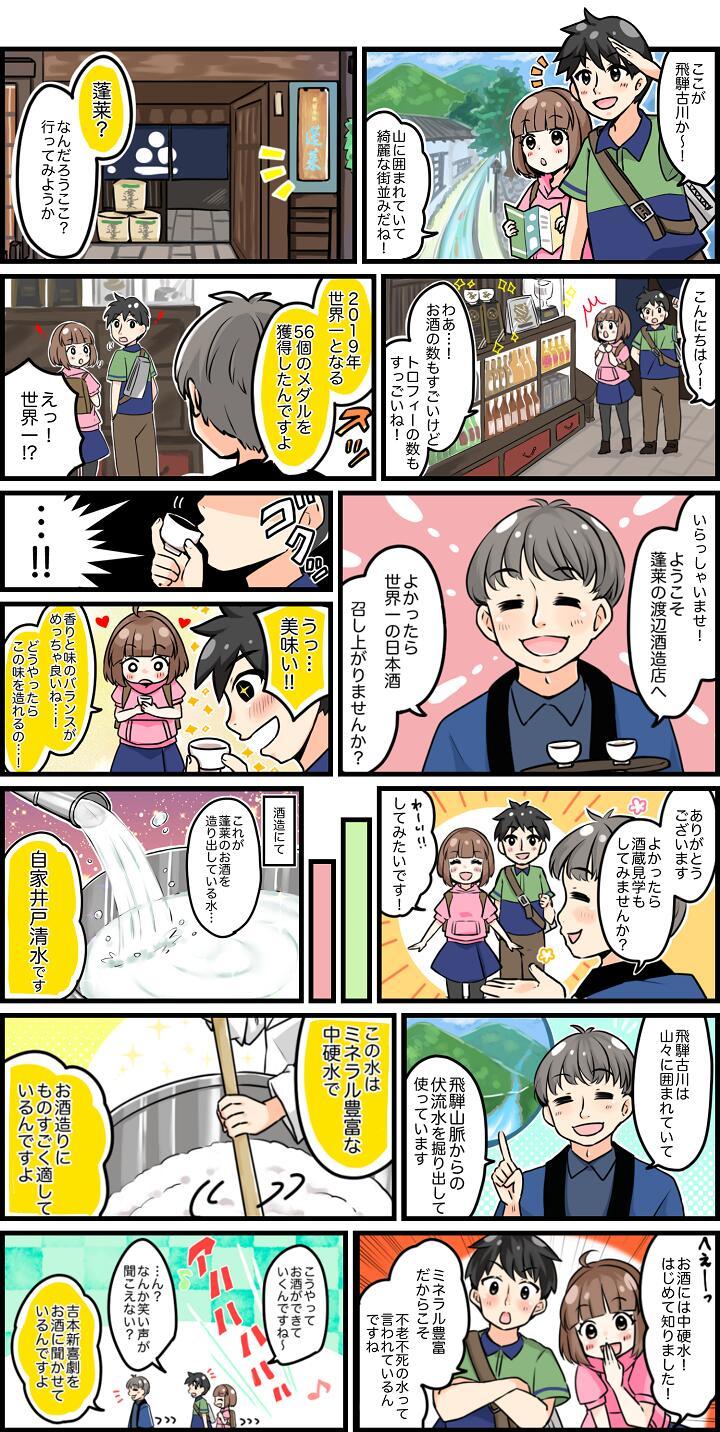 漫画コンテンツ1