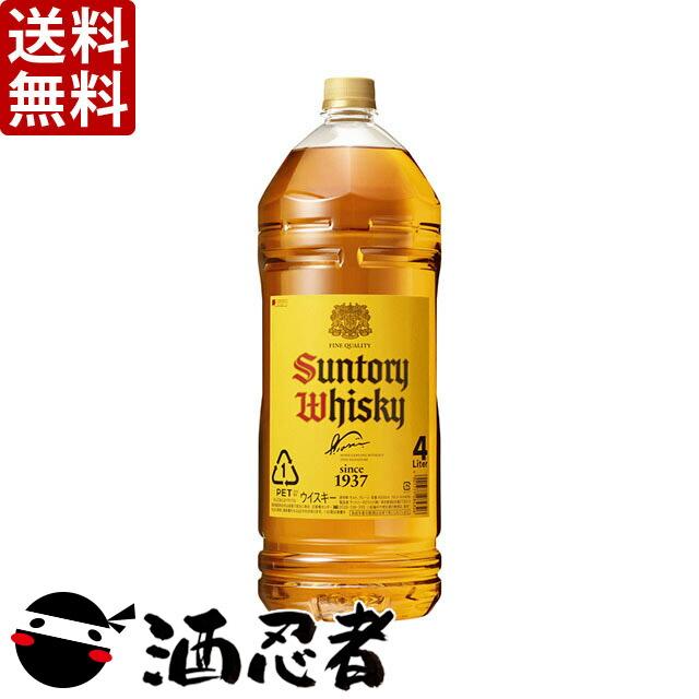 【送料無料】サントリー 角瓶 40度 4000mlペット×4本(1ケース) (※東北は別途送料必要)