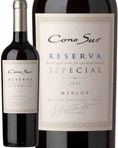 チリを代表する旨安ワインと言えばコノスル!