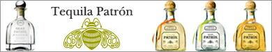 パトロン テキーラ