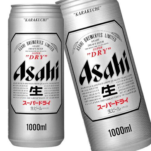 アサヒ スーパードライ 1L×12本 2セット「北海道、沖縄、離島は送料無料対象外です。」【5~8営業日以内に出荷】【送料無料】【ym-summergift2014】【me】