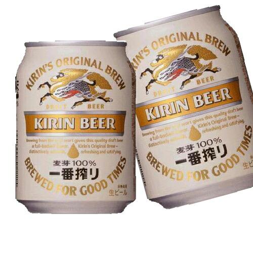キリン 一番搾り生ビール 250ml×48本「北海道、沖縄、離島は送料無料対象外です。」【3~4営業日以内に出荷】【送料無料】