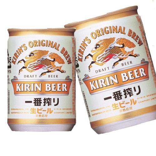 キリン 一番搾り生ビール 135ml×30本 「北海道、沖縄、離島は送料無料対象外です。」【3~4営業日以内に出荷】【送料無料】