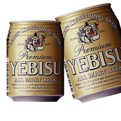 サッポロ ヱビスビール 250ml×24本 「北海道、沖縄、離島は送料無料対象外です。」【5~8営業日以内に出荷】【送料無料】