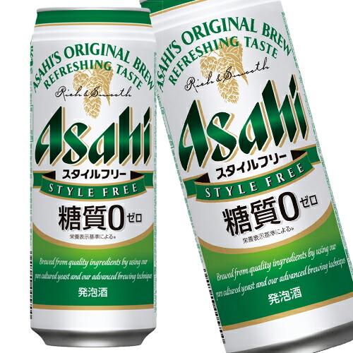 アサヒ スタイルフリー 500ml×24本 「北海道、沖縄、離島は送料無料対象外です。」【5~8営業日以内に出荷】【送料無料】