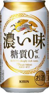 キリン キリン 濃い味糖質ゼロ 350ml×48本【3~4営業日以内に出荷】【送料無料】「北海道、沖縄、離島は送料無料対象外です。」