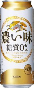 キリン キリン 濃い味糖質ゼロ 500ml×48本【3~4営業日以内に出荷】【送料無料】「北海道、沖縄、離島は送料無料対象外です。」