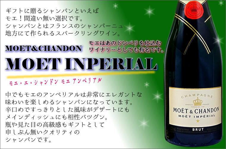 MOET&CHANDON モエシャンドン アンペリアルと名入れ金箔スパークリングワインのセット 【750ml×2本】選べるお洒落なラベルにお名前を英語でお入れいたします。国産ゴールドワイン をギフトに!
