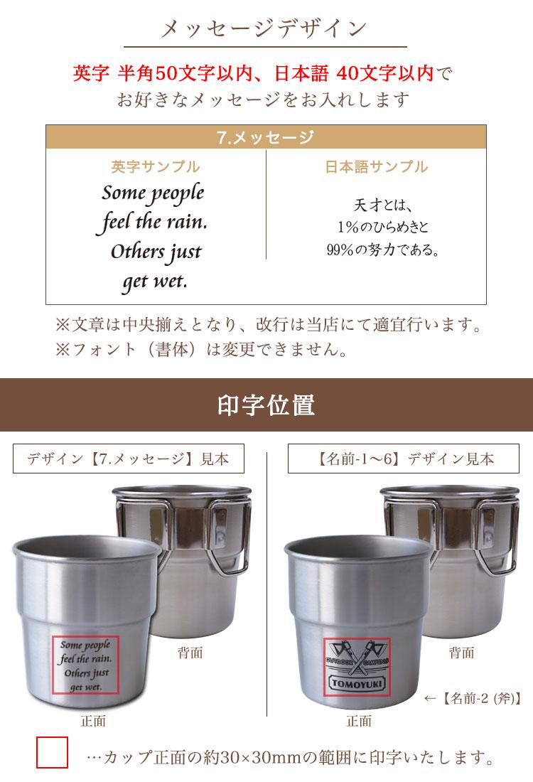 マグカップデザイン2