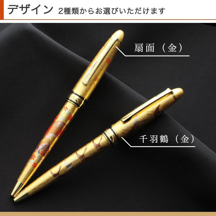 ボールペンのデザイン