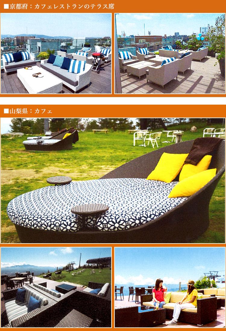 京都府のカフェレストラン、テラス席で使用