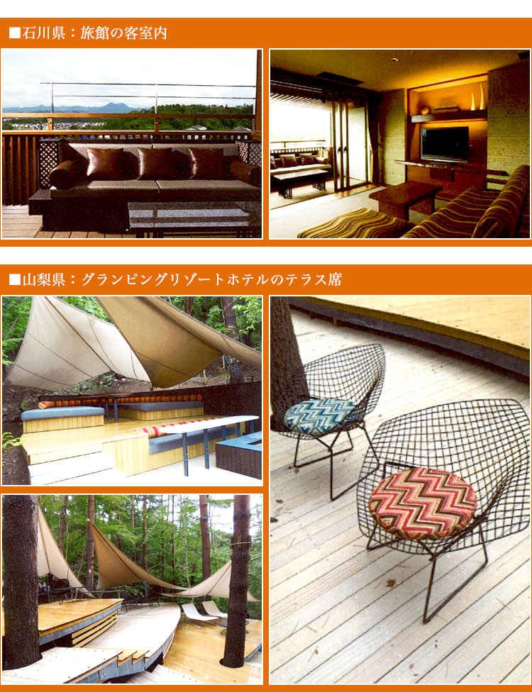 石川県旅館客室で使用