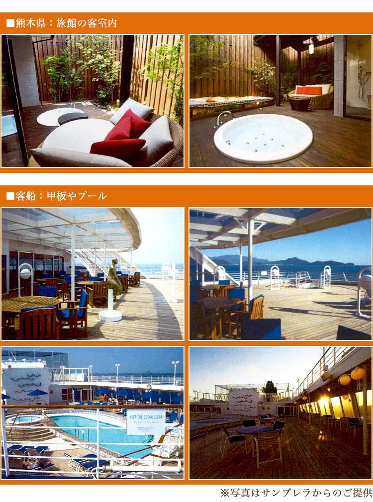 熊本県旅館客室で使用
