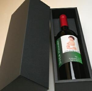バースデーワイン(写真入)(イタリア ペペリーノ 赤)