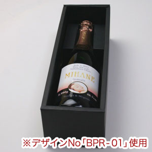 バースデーワイン(写真入)(スパークリング スペイン ロジャーグラート ロゼ)