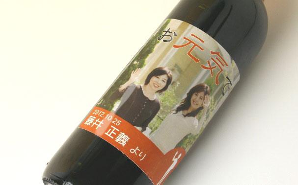 格言・名言・一言 メッセージワイン(写真入)(イタリア チェッキ キャンティ 赤)