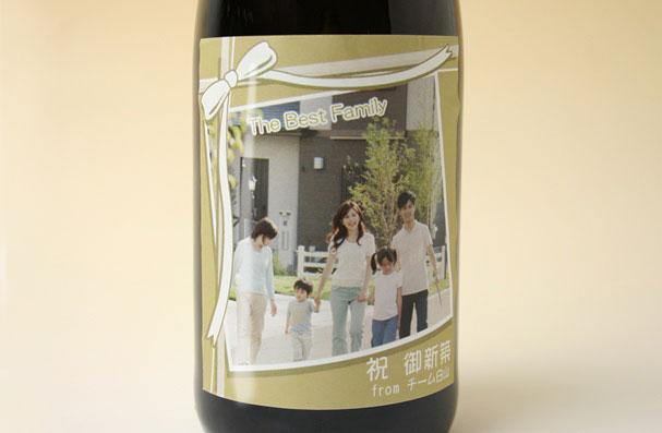 アニバーサリーワイン(写真入)(スパークリング スペイン ロジャーグラート ロゼ)